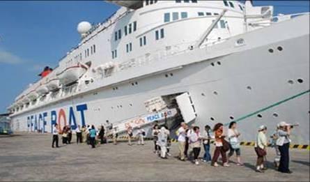 Вьетнам будет развивать морские туристические порты мирового уровня - ảnh 1
