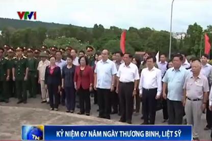 Председатель ЦК ОФВ Нгуен Тхиен Нян посетил остров Фукуок - ảnh 1