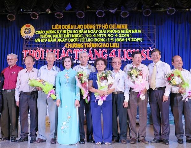 Во Вьетнаме проходят различные мероприятия в честь 40-летия со дня воссоединения страны - ảnh 2