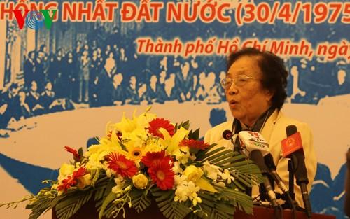 В г.Хошимине прошла встреча участников Парижской конференции по Вьетнаму - ảnh 1