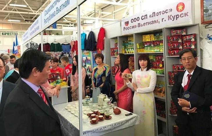 В Курске состоялся 6-й Среднерусский экономический форум - ảnh 1
