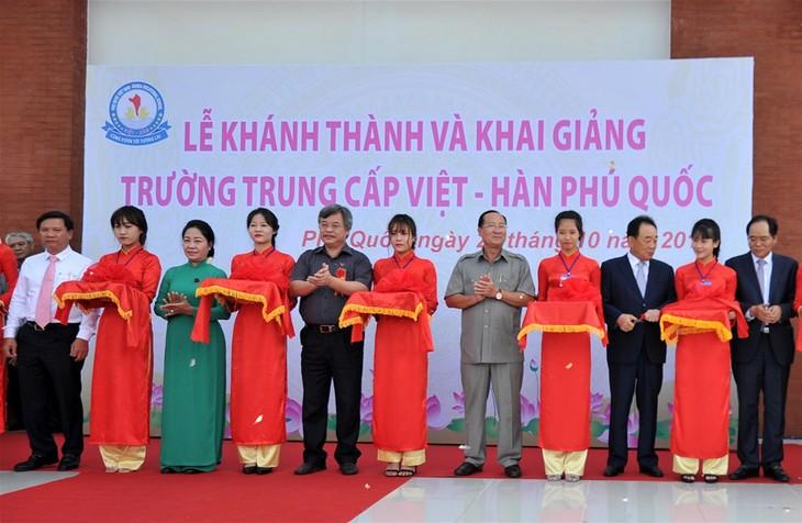 На острове Фукуок открылось вьетнамо-южнокорейское профессиональное училище - ảnh 1