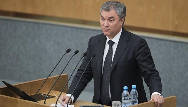 Россия призвала к международному сотрудничеству в борьбе с терроризмом - ảnh 1