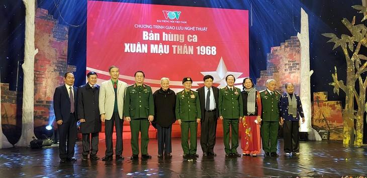 Радио «Голос Вьетнама» организовало художественную программу «Эпопея весны 1968 года» - ảnh 1