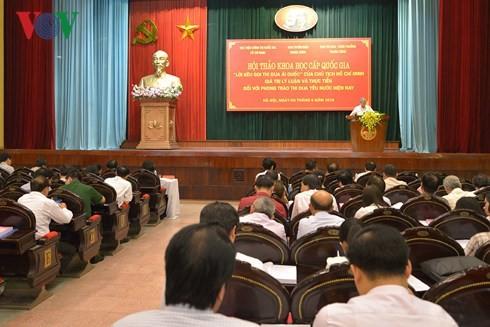 Во Вьетнаме отмечается 70-летие со дня призыва Хо Ши Мина к патриотическим соревнованиям - ảnh 1