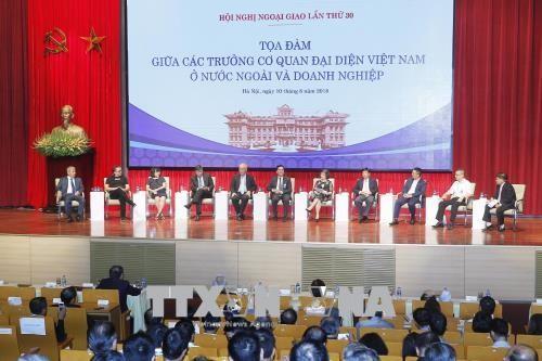 Вьетнамская дипломатия: инициатива, творчество и эффективность для повышения позиций страны - ảnh 1