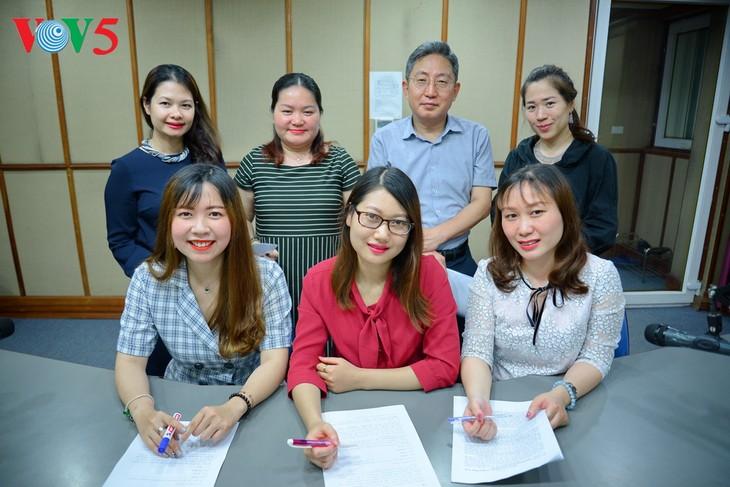 С 7 сентября в эфир радио «Голос Вьетнама» выйдут передачи на корейском языке - ảnh 1