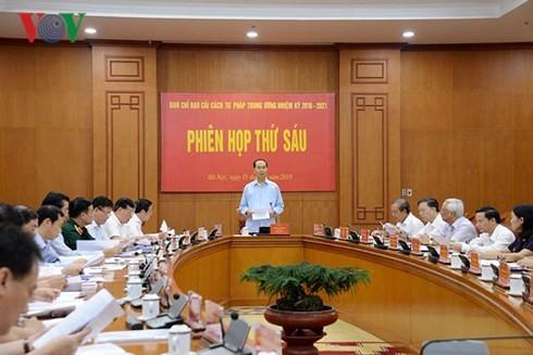 В Ханое прошло 6-е заседание Центрального комитета по правовой реформе - ảnh 1
