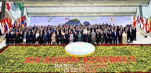 В Ханое открылся 14-й съезд Азиатской организации высших органов финансового контроля - ảnh 2
