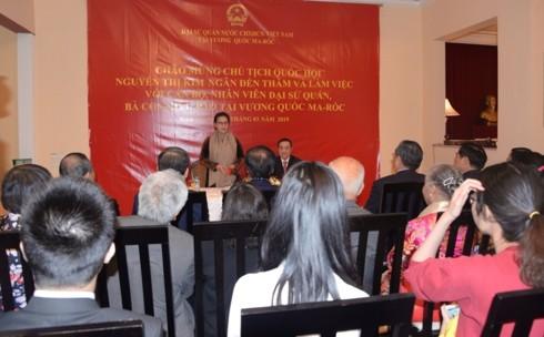 Председатель Нацсобрания Вьетнама прибыла в Марокко с официальным визитом - ảnh 1