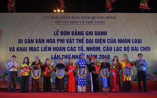 Провинция Куангбинь получила удостоверение о признании «байчой» объектом всемирного наследия - ảnh 1