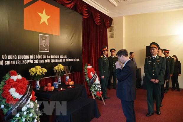 В России и Сингапуре состоялась церемония прощания с экс-президентом СРВ Ле Дык Анем - ảnh 1