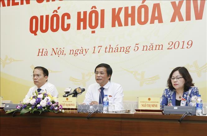 20 мая в Ханое откроется 7-я сессия Национального собрания Вьетнама 14-го созыва - ảnh 1