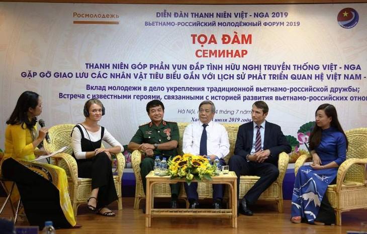 Молодёжь вносит свой вклад в укрепление вьетнамо-российской дружбы - ảnh 1