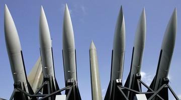 США и РФ официально прекратили действие договора о ракетах малой и средней дальности - ảnh 1