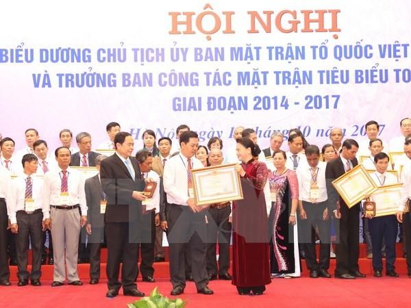 Conférence honorant des cadres du Front de la patrie du Vietnam - ảnh 1