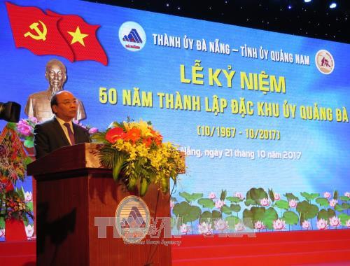 Le 50ème anniversaire de la fondation du comité du Parti de la zone spéciale de Quang Da - ảnh 1