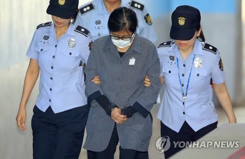 Trois ans de prison en appel pour Choi Soon-sil, amie de l'ex-présidente Park - ảnh 1