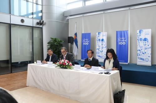 La Finlande organisera une série d'activités liées à la sylviculture vietnamienne - ảnh 1