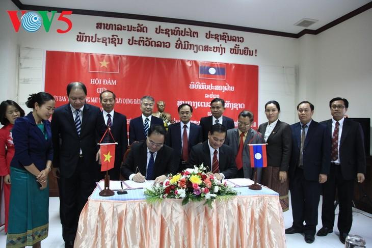 Vietnam-Laos: coopération dans la religion contribue à resserrer les liens bilatéraux - ảnh 1