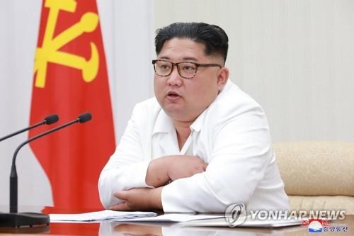 Réunion du comité militaire nord-coréen - ảnh 1