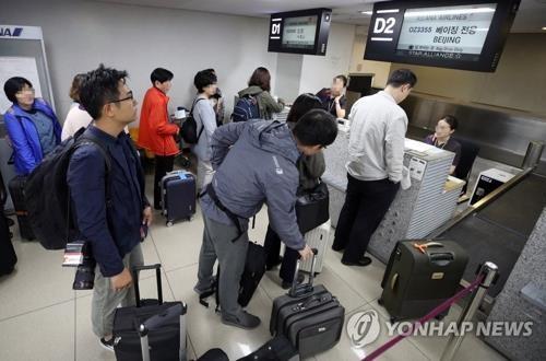 Quatre reporters sud-coréens se dirigent vers le site d'essais nucléaires de la RPDC - ảnh 1