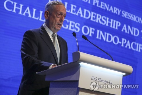 Mattis: aucun allègement des sanctions contre la RPDC jusqu'à sa dénucléarisation - ảnh 1