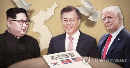 Séoul dit espérer le succès du sommet RPDC-Etats-Unis - ảnh 1