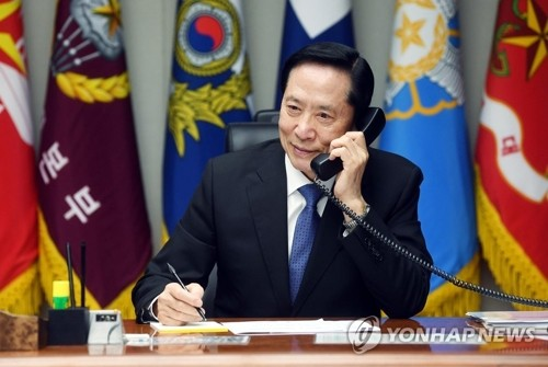 Les chefs de la défense sud-coréen et américain discutent des exercices militaires conjoints - ảnh 1