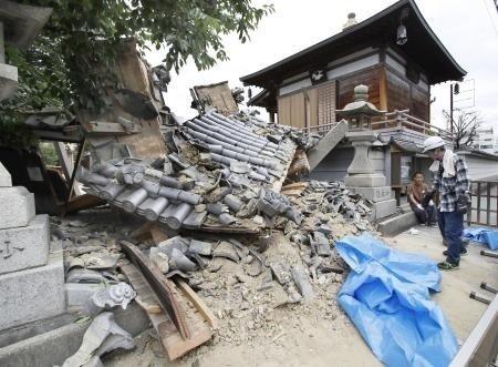 Aucun ressortissant vietnamien parmi les victimes d'un séisme au Japon - ảnh 1