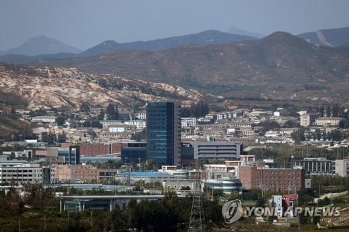 Une équipe sud-coréenne à Kaesong pour préparer le bureau de liaison - ảnh 1