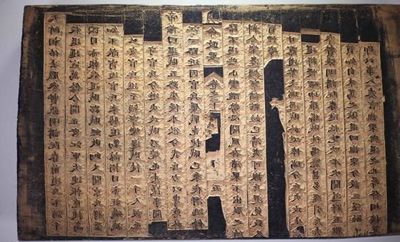 Préservation et valorisation du patrimoine culturel de Huê - ảnh 2
