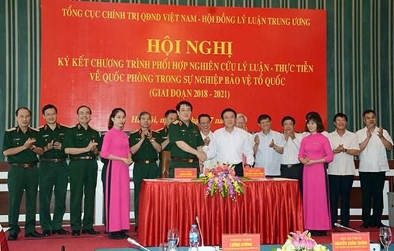 Coopération entre le PCV et l'Armée populaire du Vietnam  - ảnh 1