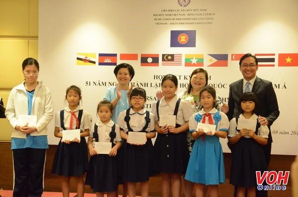 Célébration du 51e anniversaire de l'ASEAN à Hô Chi Minh-ville - ảnh 1