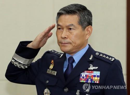 Séoul a cinq nouveaux ministres, dont celui de la Défense - ảnh 1