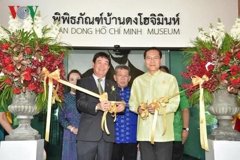 Inauguration du musée Hô Chi Minh en Thaïlande - ảnh 1