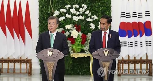 Moon veut établir une paix irréversible sur la péninsule coréenne - ảnh 1