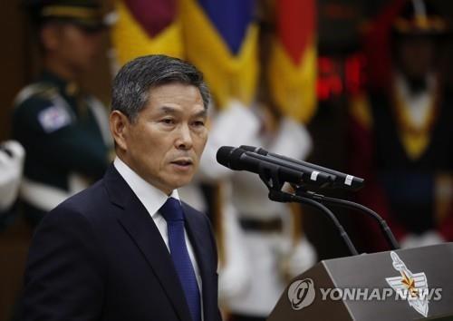 Séoul et Washington coopéreront étroitement pour appliquer l'accord militaire intercoréen - ảnh 1