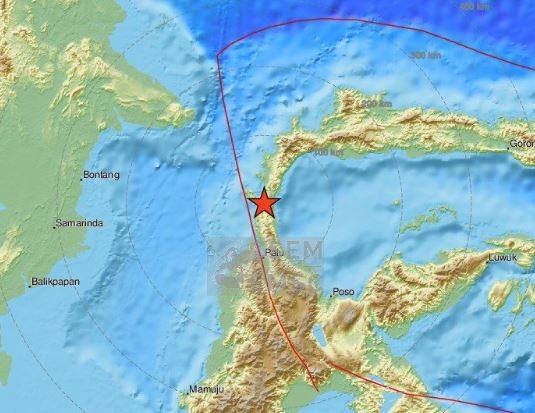 Indonésie: un séisme de magnitude 7,5, alerte au tsunami levée - ảnh 1