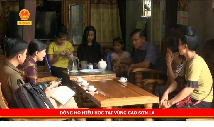 Les Là, une famille studieuse de Son La - ảnh 1
