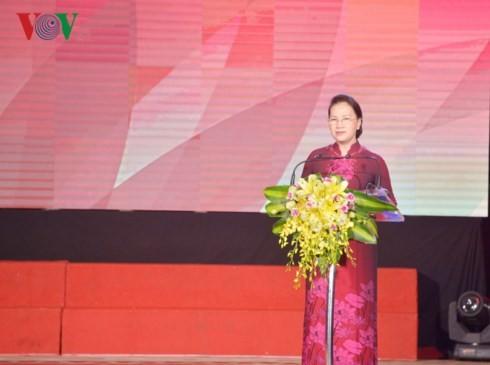 Célébration de la Journée du droit vietnamien - ảnh 1