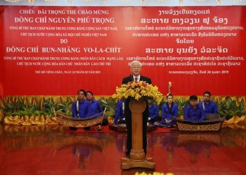 Dîner d'Etat offert en l'honneur de Nguyên Phu Trong  - ảnh 1