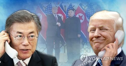 Un sommet entre les présidents Moon et Trump pourrait avoir lieu mi-avril - ảnh 1