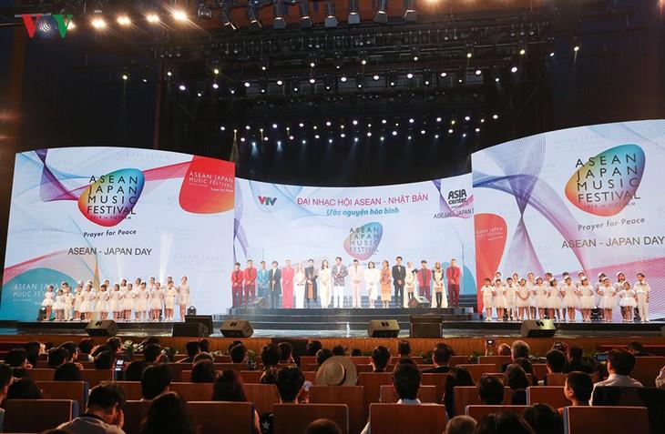Festival de musique ASEAN-Japon 2019 : coopération pour le développement commun - ảnh 1