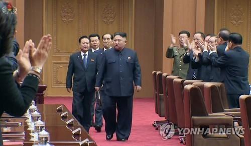 Le Parlement nord-coréen se réunira à la fin du mois - ảnh 1