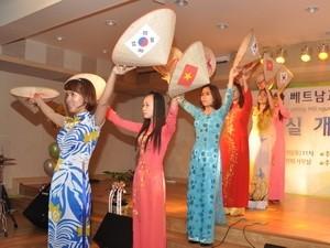 Hội thảo về Gia đình đa văn hóa Hàn - Việt tại Hàn Quốc - ảnh 1