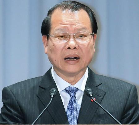 Phó Thủ tướng Vũ Văn Ninh phát biểu tại Hội nghị tương lai Châu Á - ảnh 1