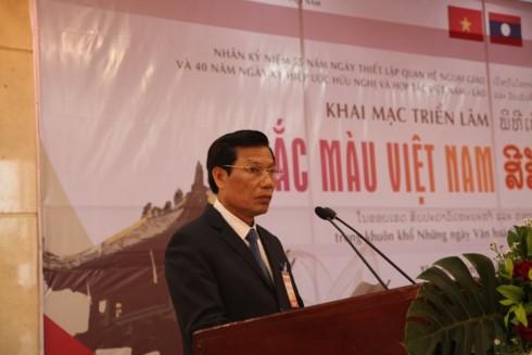 Khai mạc những ngày Văn hóa Du lịch Việt Nam tại Lào - ảnh 2