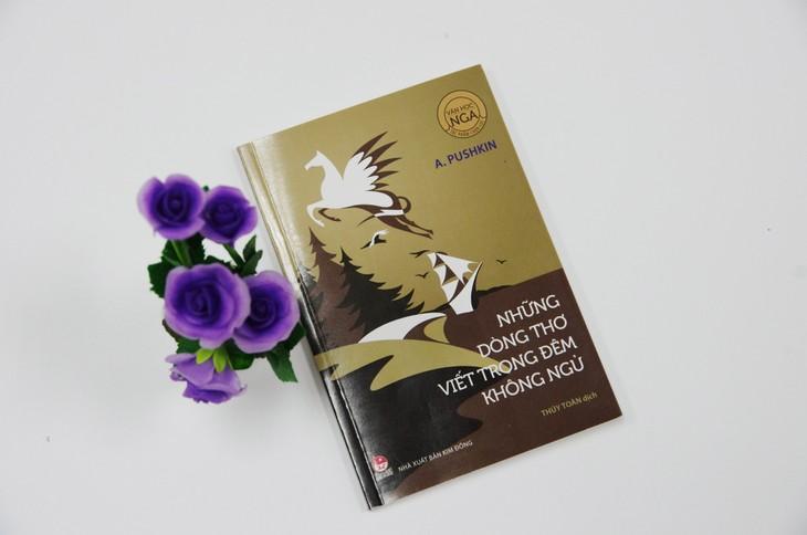 Ra mắt tập thơ Những dòng thơ viết trong đêm không ngủ của Pushkin - ảnh 1