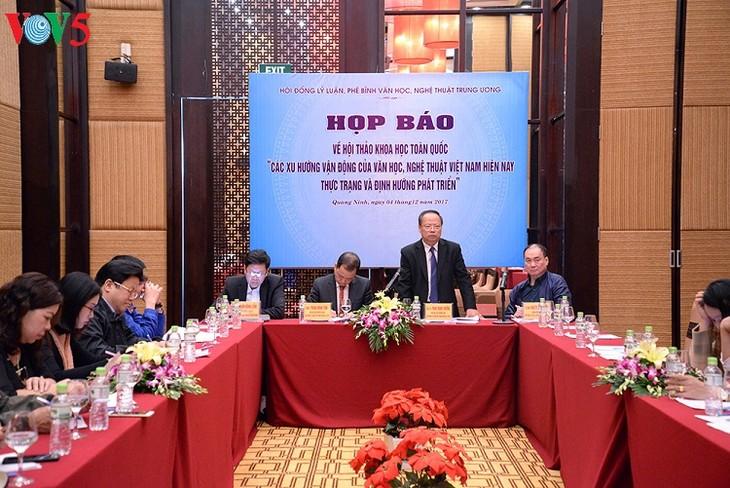 Họp báo về hội thảo Các xu hướng vận động của văn học, nghệ thuật Việt Nam hiện nay - ảnh 1